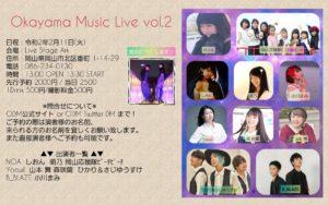 Okayama Music Live vol.2